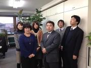 千葉会社設立サポートセンターのスタッフblog