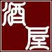 尼崎の酒屋 瀧下酒店|酒屋の日記