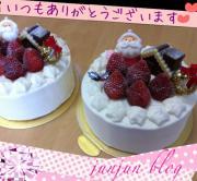 豊中のケーキ&パン教室☆わらべうたベビーマッサージ
