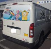 フジハラセイメン 麺は日本を救う!