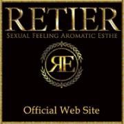 レティエのスタッフブログ