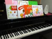 まり先生のピアノ教室&ベビーマッサージ教室