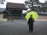 小説 <平安王城の秋>