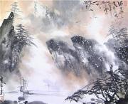 嵐酔水墨画書道教室表参道恵比寿で学ぶ水墨画と書