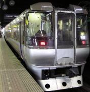 気ままに鉄道旅 〜ブログ編〜