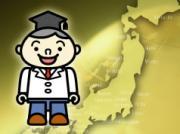 江戸川区南部で名刺・封筒・チラシ印刷格安で!