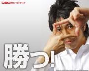 吉井英二の『公務員試験対策』