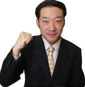 京都の不動産会社社長 西山君の日記