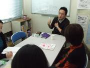 KJハングル講座(韓国語教室、新宿:日本橋)と遊ぼう