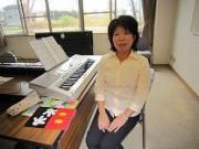 あずま音楽教室