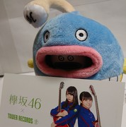 方舟鉄道「かもめ26号」