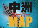 博多 中洲のお店をくまなくご案内-中洲スーパーMAP-