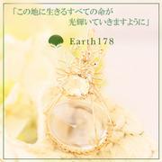 Earth178 7次元ヒーラー・天然石アーティスト