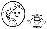 斑鳩町地球温暖化防止地域協議会 エコるが
