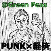 PUNK×NEWS@今知りたい経済ニュース