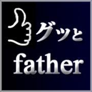 グッとファーザー@えひめ父親グループ