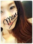 jwel☆blogアラサー主婦のリアルコーデ