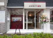 Select shop AMBITION ブログ