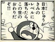 絶望日記〜30代負け組のつぶやき