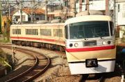 strawberry train 〜ありがとう201系〜