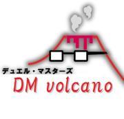 DM volcano