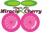 一輪車クラブ ミラクルチェリー