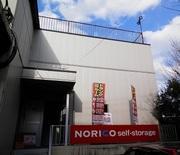 大田区格安トランクルーム運営ブログ