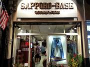 SAPPORO-BASE BLOG