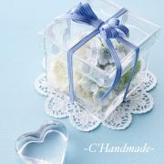 〜C'Handmade〜