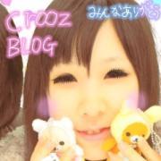 YUM・PANDAY〜新商品のパンとスイーツ巡り〜