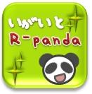 *(ΘェΘ)*R-panda☆中国写真館