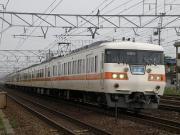 特急美濃の鉄道ブログ!!