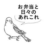 しんしんのブログ