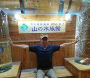 北海道フィッシングフロンティア