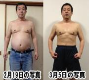 筋肉トレーニングと炭水化物抜きダイエットでやせる