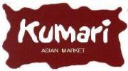 クマリ〜Asian market Kumari〜