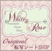 ポーセラーツ♥転写紙Shop♥White & Rose