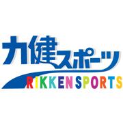 力健スポーツ スタッフblog
