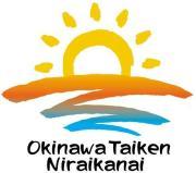 沖縄体験ニライカナイさんのプロフィール