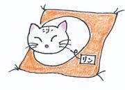 アニマート動物病院 院長の日記