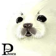 Phocaさんのプロフィール