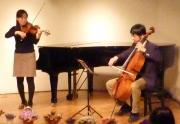 福田ヴァイオリン&チェロ教室のブログ