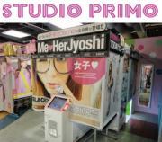 スタジオプリモ宇都宮店のブログ