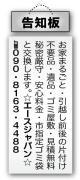 みんなに愛される便利屋さん エースジャパン