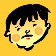 「昭和、らんちゅう」を描く