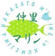 久米島で遊ぶ! 海水浴からダイビングまで