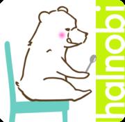 北欧輸入雑貨・家具インテリアショップ halnobi blog