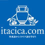 イタリア語がなんとカタカナ外来語から学べるブログ