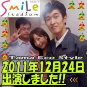 Niigataのお掃除屋 tamaのブログ