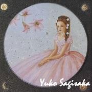 愛を描くテンペラ画家匂坂祐子のオフィシャルブログ